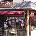 写真:神戸ベーカリー 水木ロード店