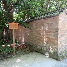 織田信長が奉納した「信長塀」です