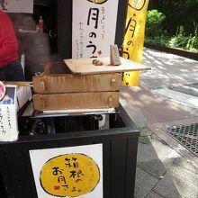 箱根といえばこのお饅頭