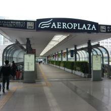 ターミナルの真逆方向にある施設