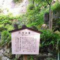 写真:山寺 せみ塚