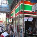 写真:結志街