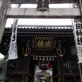 写真:櫛田神社 楼門