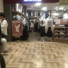 中野マルイの4階にある大きめの店舗です
