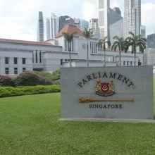 シンガポール国会議事堂 クチコ...
