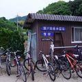 写真:瀬戸田垂水温泉