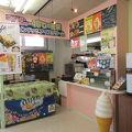 写真:鳥取砂丘にいちばん近いドライブイン砂丘会館 カフェコーナー