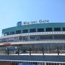 駐車場が広くて東京への帰りに松島クルーズ、買い物、飲食するには便利。