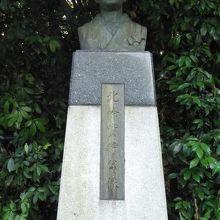 北条実時の像