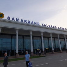 サマルカンド空港 (SKD) クチコ...