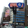 写真:江戸通り