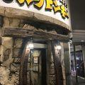 写真:びっくりドンキー 新宿靖国通り店