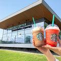 写真:スターバックスコーヒー 富山環水公園店