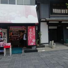 キティちゃんのお店