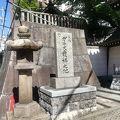 写真:大阪ガラス発祥の地碑