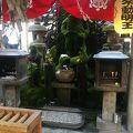 写真:水掛不動 (法善寺)