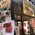 写真:めん家 だるま堂 天神橋店