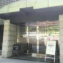 小さな博物館 兼 図書館 兼 カフェ という 金沢文庫
