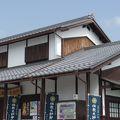 写真:坂本観光案内所