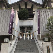 東京で参拝