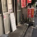 写真:丸長 豪徳寺店