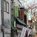 写真:木村家本店