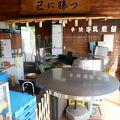 写真:池村製菓