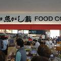 写真:沼津魚がし鮨 富士山静岡空港店