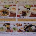 写真:レストランみんぱく(国立民族学博物館)
