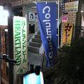 写真:コロンビアエイト 堺筋本町店