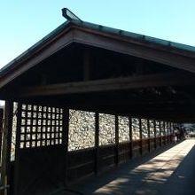 鞘橋です。