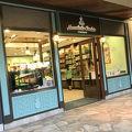 写真:ホノルル・クッキー・カンパニー ロイヤル・ハワイアン・センター店