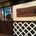 写真:東京こども区 こどもの湯