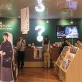 写真:仙台市総合観光案内所
