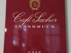 カフェ ザッハー インスブルック