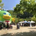写真:香嵐渓広場