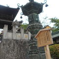 写真:金刀比羅宮 青銅大燈籠