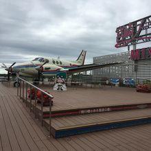 飛行機が好きな人はもちろん、そうでない人でも楽しむことができるスポットです。