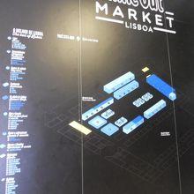 「リベイラ市場」のタイムアウトマーケットに入っています