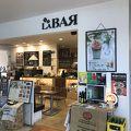 写真:LA BAR 米子空港店