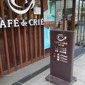 写真:カフェ・ド・クリエ 九段下店