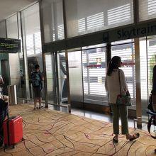 ターミナル間の移動