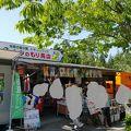 写真:しままーと トキの森公園売店