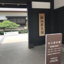 江戸時代の中心地松江