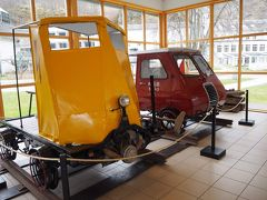 フロム鉄道博物館