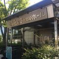写真:NHKみんなの広場 ふれあいホール