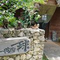 写真:宮古島市体験工芸村