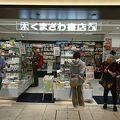 写真:くまざわ書店 京都ポルタ店