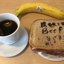 朝食用にローストビーフサンドイッチを購入