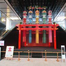 江戸小路(羽田空港国際線ターミナル)